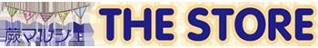 蕨マルシェ THE STORE ロゴ