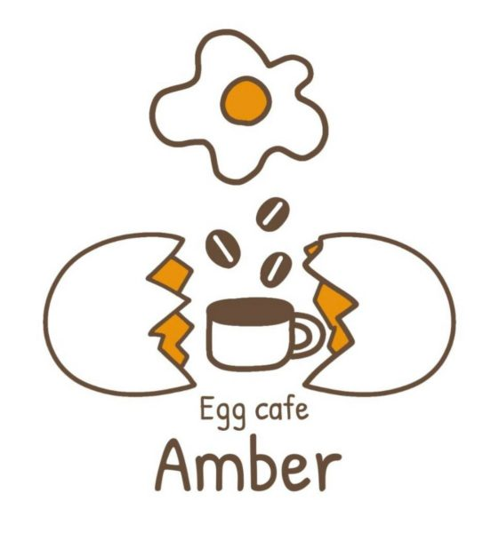 Eggcafe Amber(エッグカフェアンバー
