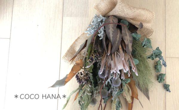 COCO HANA(ココハナ)