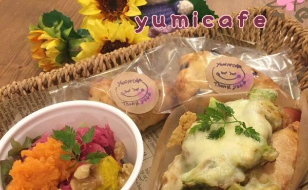 yumicafe(ユミカフェ)