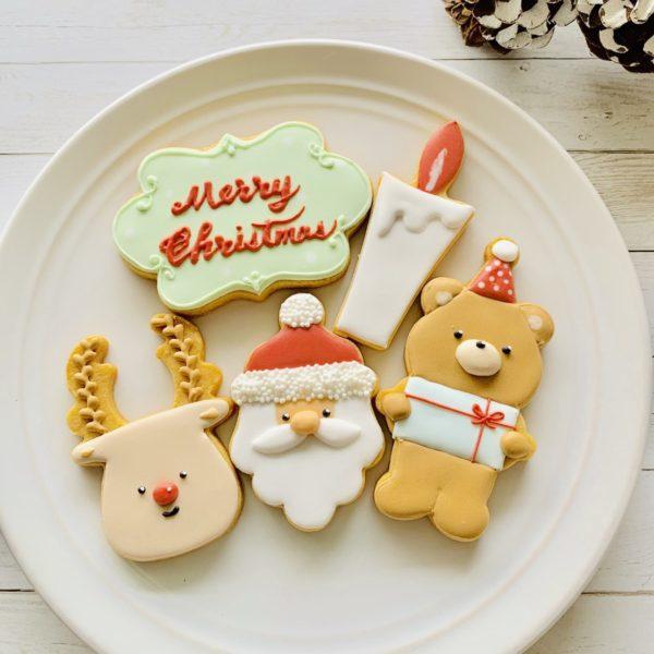 icingcookie *Calm days*