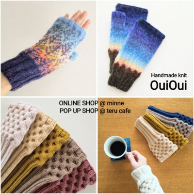Handmade knit OuiOui
