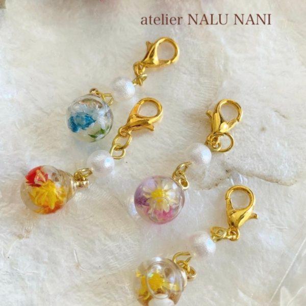 atelier NALU NANI