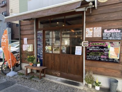 Eggcafe Amber(エッグカフェアンバー)