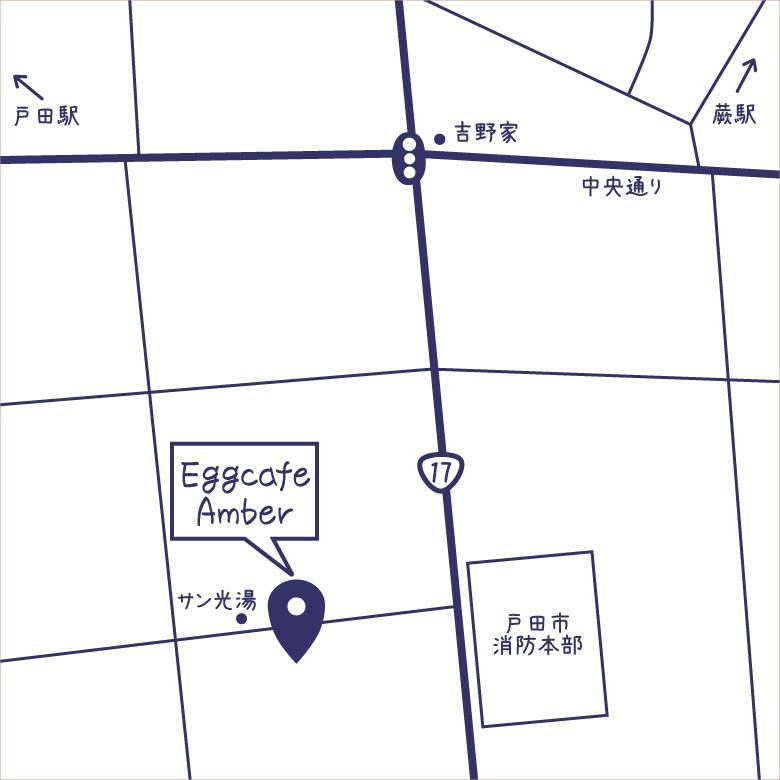 春よ来いお買い物マップ 蕨市・戸田市周辺の詳細④